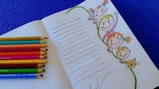 Как интересно оформить личный дневник. Простые рисунки для личного дневника.