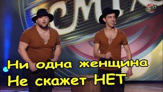 Такого никто не ожидал Молдаванский Челентано порвал зал к чертям Лучшие приколы Лига смеха
