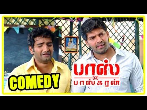 Boss Engira Baskaran Comedy Scenes | Tamil Movie | Arya, Santhanam, Nayanthara |  Santhanam Comedy 2