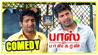 Boss Engira Baskaran Comedy Scenes | Tamil Movie | Arya, Santhanam, Nayanthara |  Santhanam Comedy 2