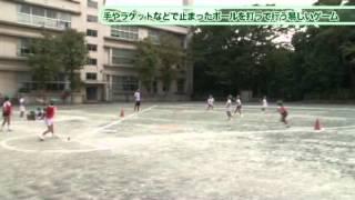 小学校中学年体育~14ベースボール型ゲーム:文部科学省