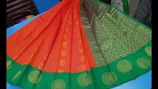 kuppadam pattu saree With Price - 02/03/2019 - Mp3 Download
