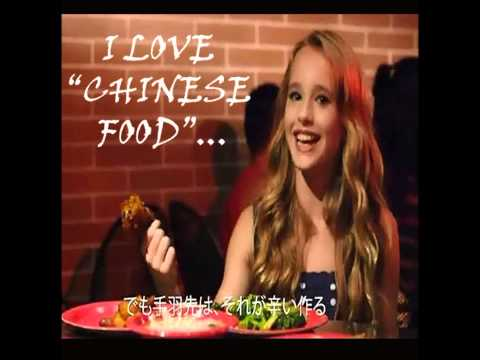 Alison Gold -  CHINESE FOOD I Love Chinese Food - FULL VERSION