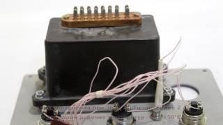 видео Блок управления БУ-1ТМ