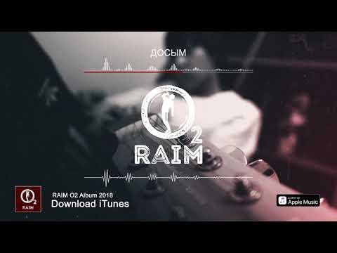 RaiM - Досым (О2 альбом)
