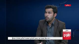 MEHWAR: Software For Tracking Vehicles Discussed