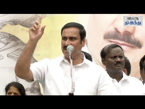 Anbumani Ramadoss anti-liquor Protest | Tamil The Hindu