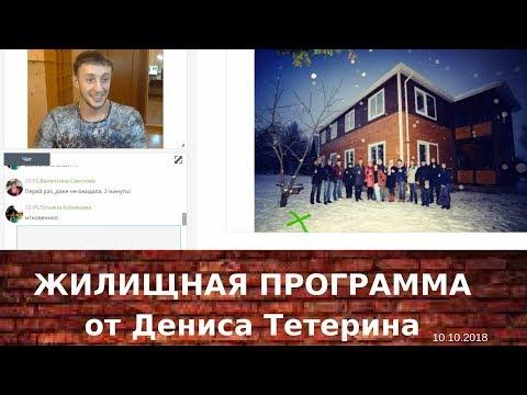 Смотреть фото Как стать собственником квартиры-студии в Москве новости россия москва
