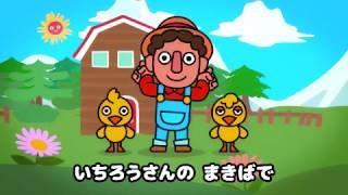 Học tiếng nhật qua bài hát trẻ em(10)