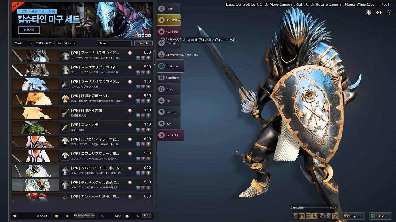 Bdo Goyen Armor