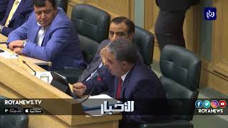 نواب ينتقدون تغول رؤساء حكومات على ديوان المحاسبة - (9-9-2018)