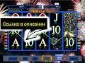 777 Игровые Автоматы Онлайн ❄ Казино Вулкан Игровые Автоматы Играть Бесплатно Онлайн Keks
