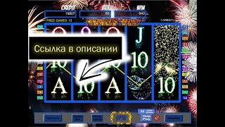 Игровой Клуб Вулкан Играть Онлайн |  777 Игровые Автоматы Онлайн Казино Вулкан