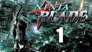 Ninja Blade - Прохождение Часть 1 (PC)