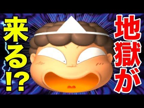 【4人実況】地獄がくる…!?ボンビーの様子がおかしい『桃太郎電鉄』#2