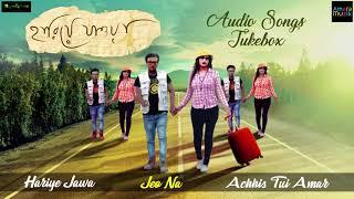 hariye-jawa-songs-jukebox-samrat-ray-rish-simran-bengali-movie-2018