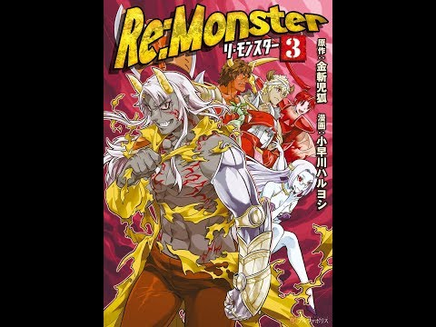 Top 5 Reincarnation Manga You Probably Haven't Read