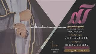 شيلة زفاف باسم يوسف !! افخم شيله مدح عريس بسم يوسف 2020