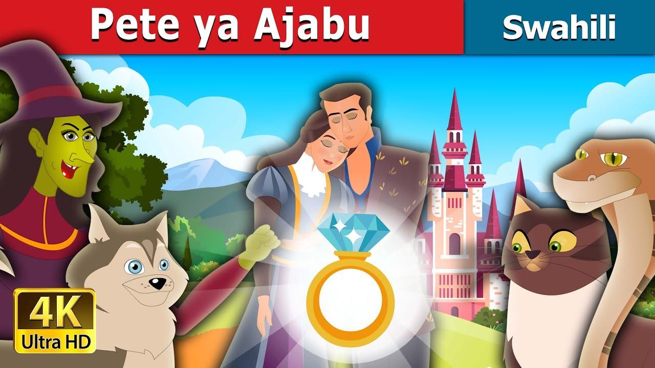 Download Pete ya Ajabu | Hadithi za Kiswahili | Swahili Fairy Tales