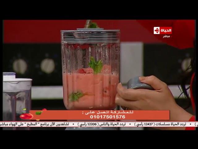 المطبخ-طريقة-عمل-سموزي-البطيخ-المنعش-مع-الشيف-اسماء-مسلم