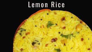 Lemon Rice Recipe   How to cook quick & easy Lemon Rice   Lunch box  - Maakirasoise.com
