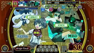 【ポップンミュージック】 o†o(EX)