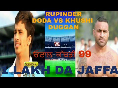 RUPINDER DODA VS KHUSHI DUGGAN 1 LAKH DA JAFFA BY OTAL KHED KABADDI,balsharan otalan
