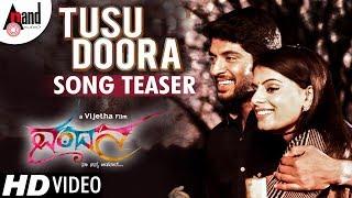 Vandana   Tusu Doora   New Kannada HD Song Teaser 2018   Arun Kumar   Shobitha   Nishma Creation