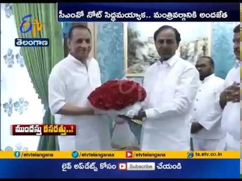 CM KCR  Led Cabinet Could Dissolve State Assembly Tomorrow  Reports Suggest on Early Polls