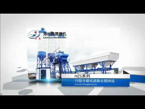 Top Construction Machinery Supplier In China