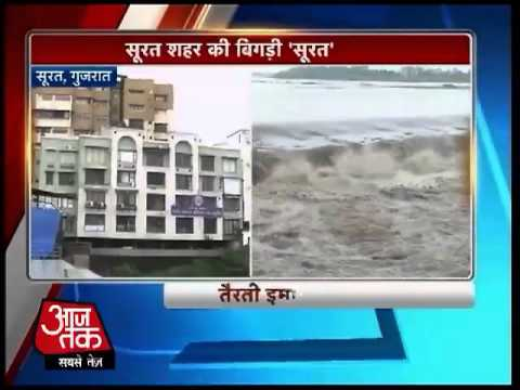Rain Out Burst In Surat, Gujarat