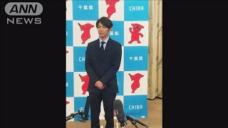 「嵐」チャリティー収益6千万円を台風被害の千葉に(19/09/24)