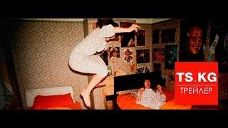 Призраки Энфилда (The Enfield Haunting) - трейлер