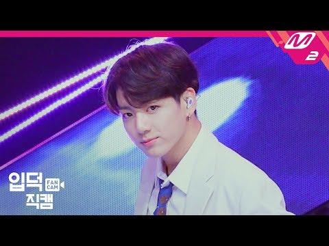 [입덕직캠] 방탄소년단 정국 직캠 4K '작은 것들을 위한 시 (Boy With Luv)' (BTS JUNGKOOK FanCam) | @MCOUNTDOWN_2019.4.25