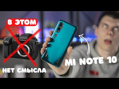🔴 Note Mi Note 10 - DETAILED REVIEW / BEST CAMERA? (Mi CC9 Pro)