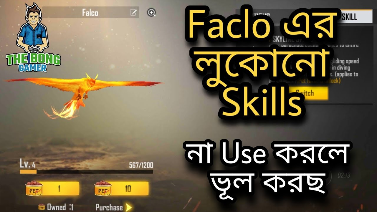 Free Fire Pet Faclo Ability || The BonG Gamer || Free Fire ...