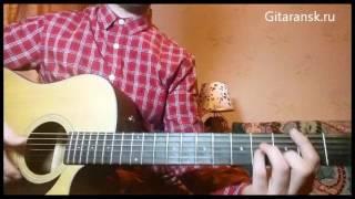 Разбор гитарного боя для песни