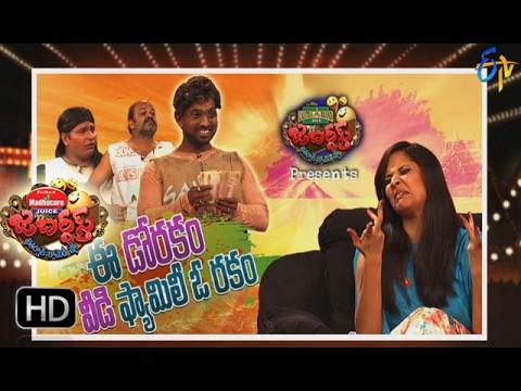 Jabardsth |9th February 2017| Full Episode | ETV Telugu
