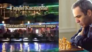 Знаменитые армяне мира, Часть 2 ая!!!