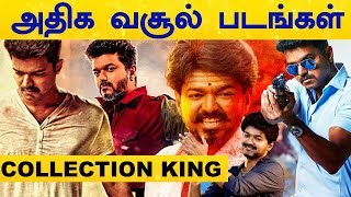Thalapathy Vijay's Top 5 Chennai Collection Movies List