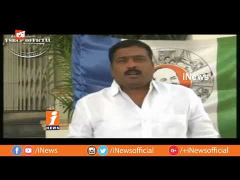 Why YSRCP Change Visakha Coordinator Leaders Effects On Party Cadre? | Loguttu | INews