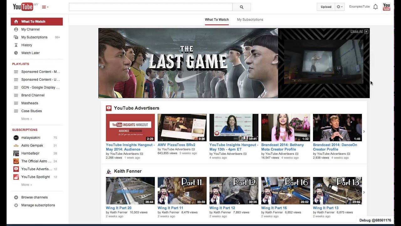 nike youtube