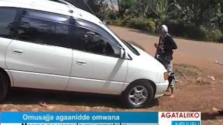Omusajja agaanidde omwana