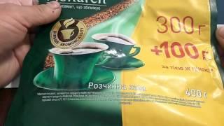 видео КОФЕ ЯКОБС (JACOBS) оптом — купить по выгодным ценам кофе якобс оптом в СПб и Москве