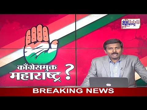Lakshvedhi with Nilesh Khare: Is BJP trying to make Congress free Maharashtra?