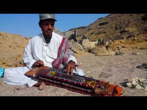 """Hidden Talent"", 195, Balochi Music (Banjo)"