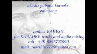 akashe pabana (karaoke) created by rakesh