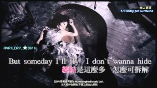 [HD1080P ]G.E.M. - Someday I'll Fly 無人聲版(5.1 Dolby pro surround KTV) (港K)