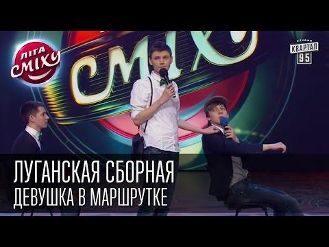 Девушки Луганск. Знакомства с девушками (женщинами) в