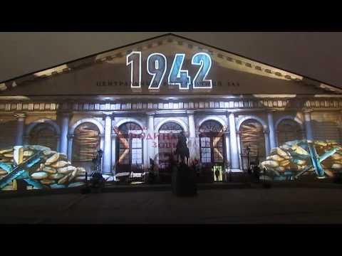 Краткая история России -От Киевской Руси до наших дней